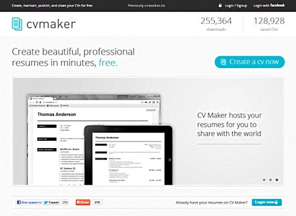 CV Maker — стильное профессиональное резюме за минуту