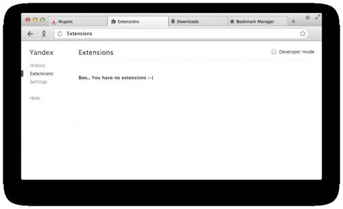 Яндекс.Браузер — это просто урезанный Google Chrome?