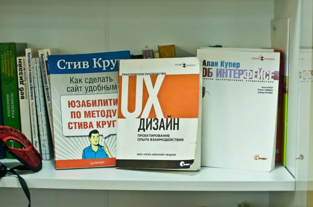 Самые полезные книги по юзабилити