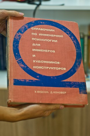 специализированные книги по психологии