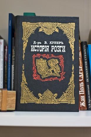 Сказки уолт диснея читать