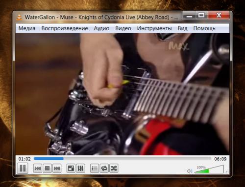 Как смотреть YouTube в VLC Media Player