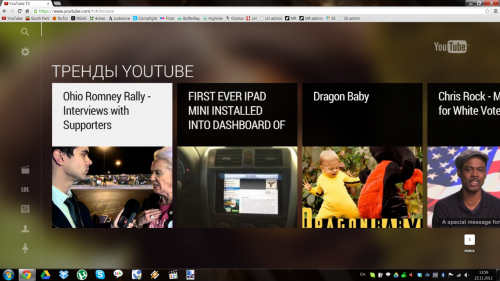 Как смотреть YouTube в TV режиме