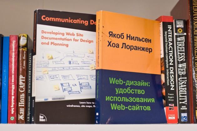Книги о создании сайтов