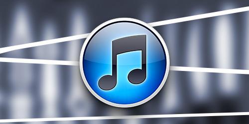 iTunes: Обрезка аудиотреков без посторонней помощи