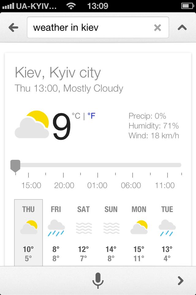 окей google какая завтра погода