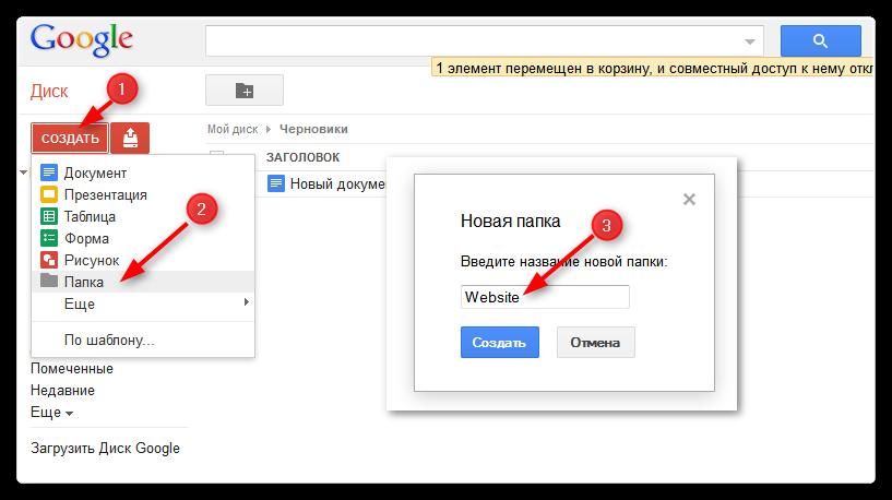 Как сделать сайт на html и css 557