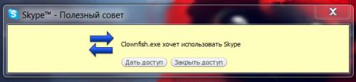 Как добавить в Skype переводчик и другие полезные функции