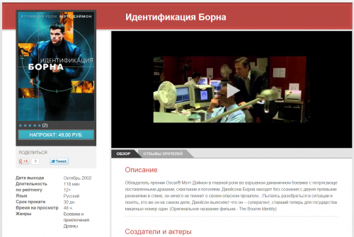 Google Play Книги и Google Play Фильмы пришли в Россию