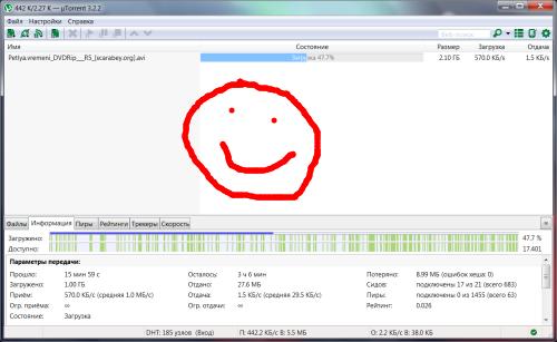 Как отключить рекламу в uTorrent 3.2.2