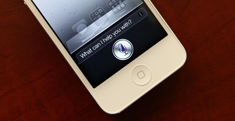 Как использовать Siri в качестве RSS-ридера и легко узнавать последние новости из мира Apple