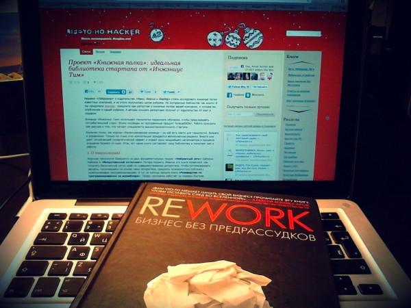 Rework Alex Melnik