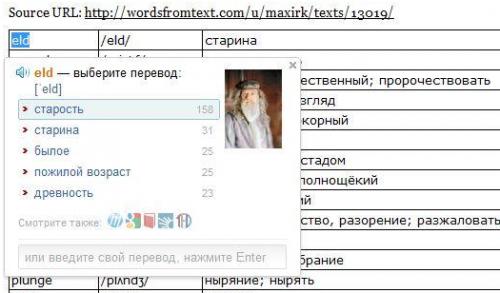 Screen Shot 2012-12-19 at 9.44.05 AM