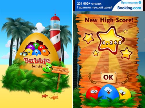 Игра Bubble Birds — забавные птички-пузыри для iPhone и iPad