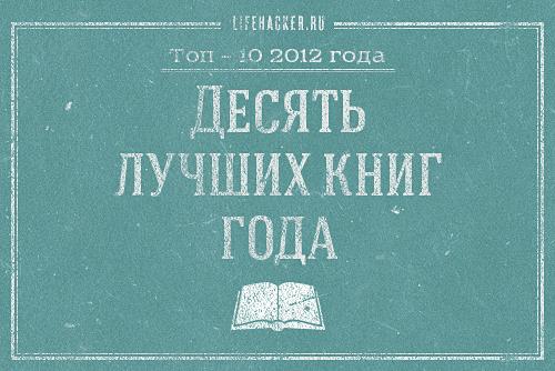 top10_book
