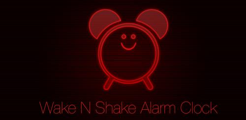 Самый беспощадный будильник для Android и iOS