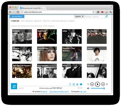 Screen-Shot-2012-03-08-at-11.42.35-AM