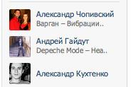 Screen Shot 2013-01-31 at 5.42.21 PM