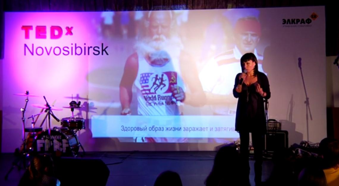 ВИДЕО: Мария Харитонова о том, как идеи становятся вирусными