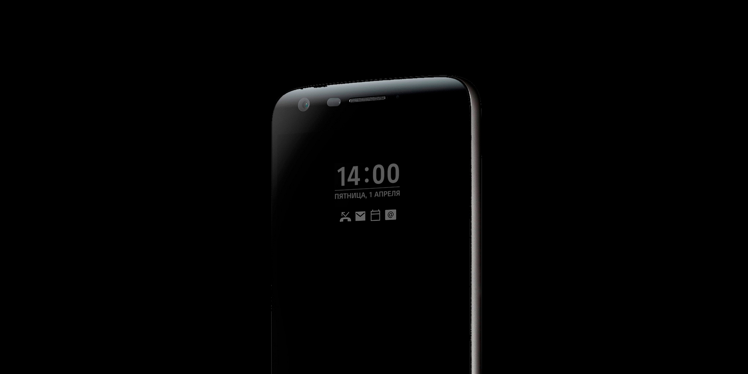 Как на фото сделать чёрный фон на телефоне