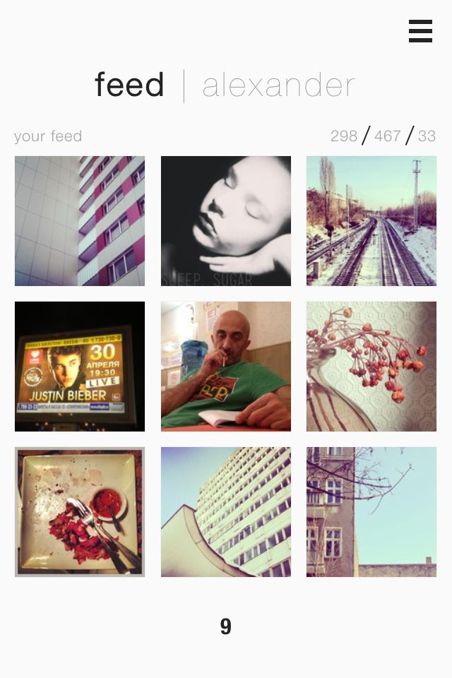 Instafocus: только лучшее из Instagram
