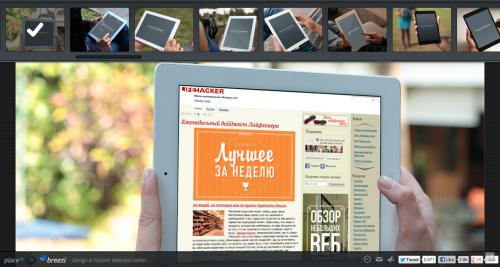 Как сделать фото со скриншотом вашего сайта на экране гаджетов Фотографии