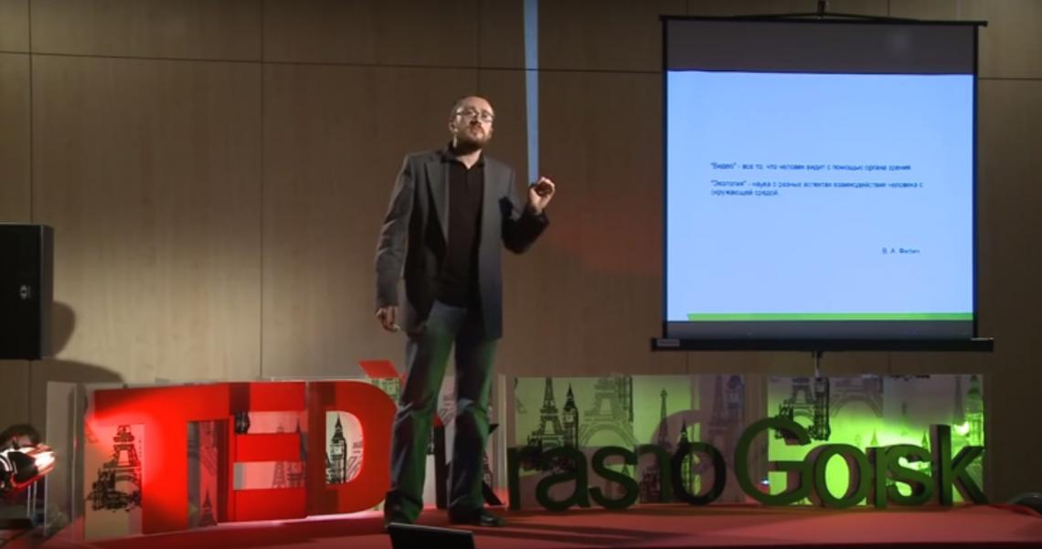 ВИДЕО: Александр Уваров о визуальной экологии