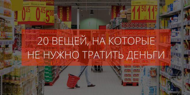 Radu Bercan/Shutterstock.com