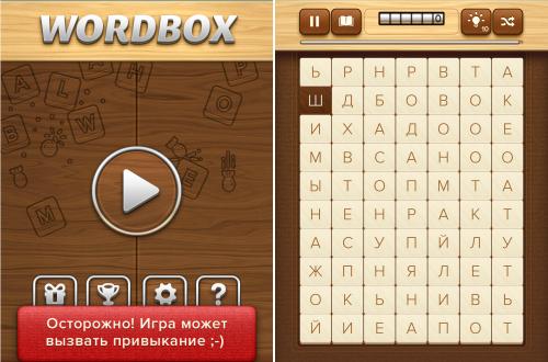 Игра Wordbox: собираем буквы в слова (+промо-коды для читателей)