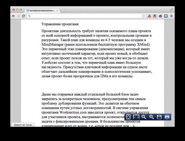 Screen Shot 2013-04-26 at 11.13.05