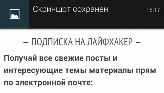 Как сделать скриншот | ВКонтакте