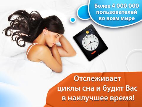 программа на телефон для умных часов