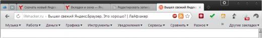 2013-05-15_22h23_04