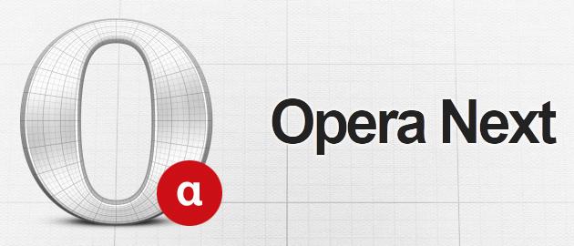 Обзор Opera 15: новый дизайн, функции и Blink под капотом