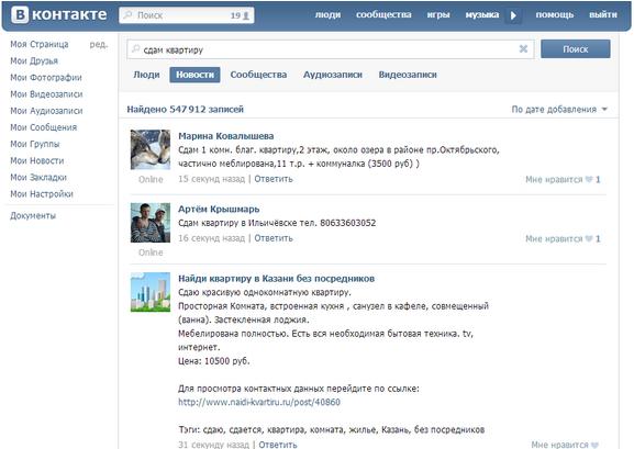Screen Shot 2013-05-20 at 10.14.45