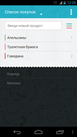 Screenshot_2013-05-29-12-29-31
