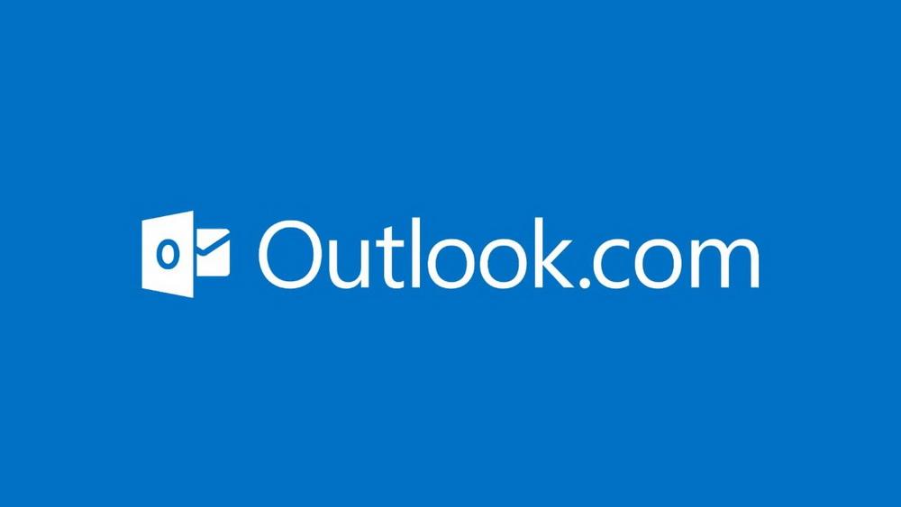 Outlook Скачать Бесплатно - фото 5