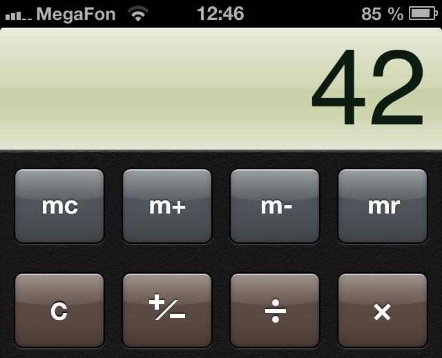 Как быстро исправить цифру в стандартном калькуляторе в iOS