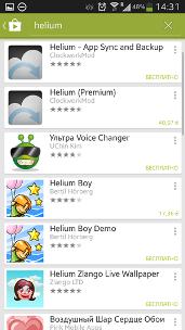 резервное копирование Android на компьютер - фото 10