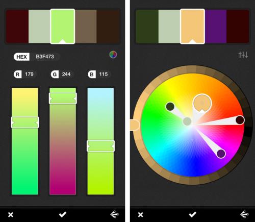 Все сохраненные цветовые схемы