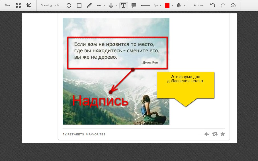 Nimbus Screen Capture — захват и редактирование скриншотов в Google Chrome
