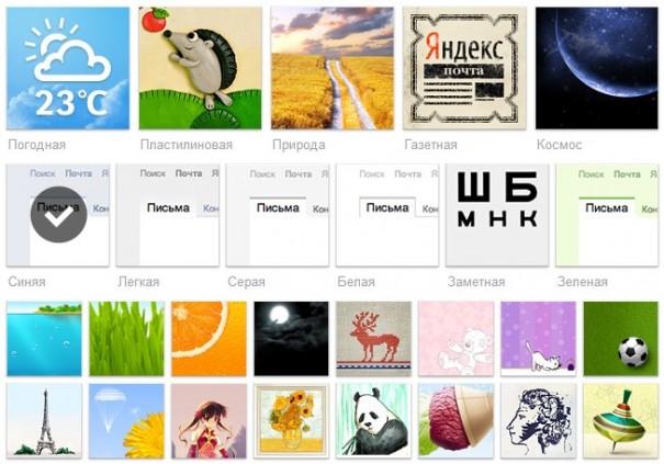 Яндекс.Подписки