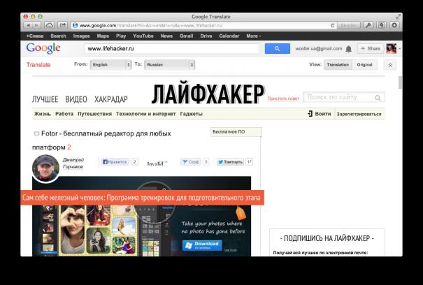 Screenshot 2013-06-27 09.27.10