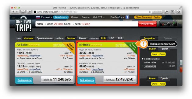 Screenshot_2013-06-17_09.30.43