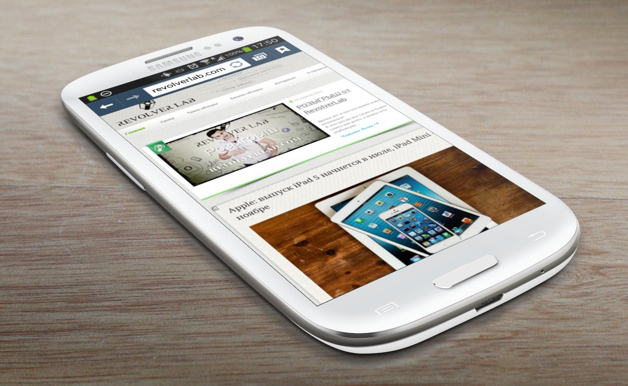 Как делать бэкап приложений и данных на Android-устройстве на примере смартфона Samsung Galaxy S4