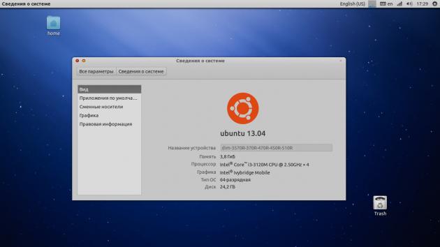 Установка linux рядом с windows pcazbukaru