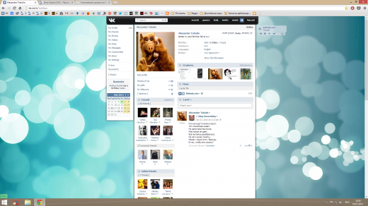 Как заменить фото в вконтакте