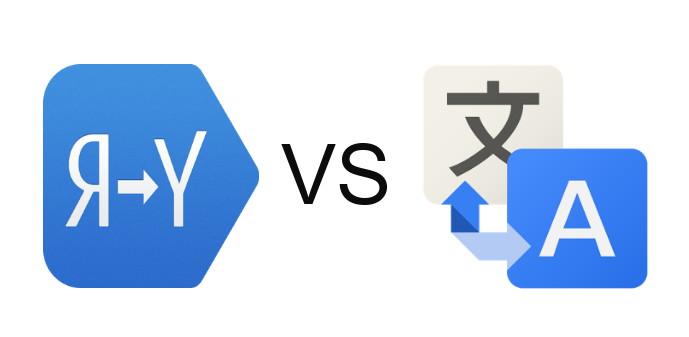 Гугл перевод онлайн