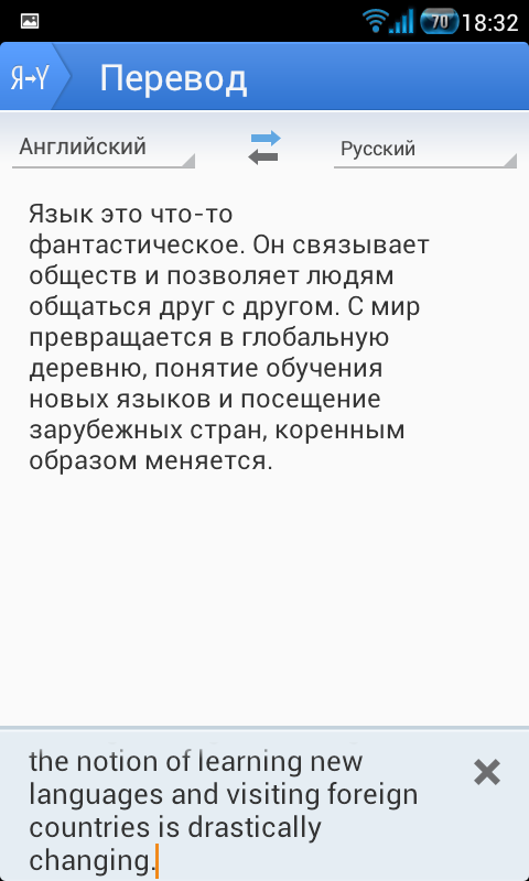 Онлайн переводчик с русского переводчик башкирский онлайн яндекс на